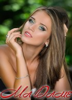skinnhansker dame russian brides dating